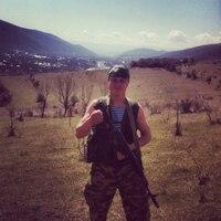 Александр, 29 лет, Козерог, Новосибирск