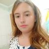 Екатерина, 18, г.Днепр