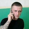 Andrey, 34, Tver