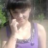 Жанна, 28, г.Тюмень
