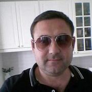 Самир 40 Москва