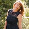 Елена, 38, г.Арзамас