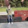 Владимир, 28, г.Некрасовка