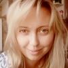 Oksana, 42, Mirny