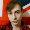 Артем, 22, г.Чернигов