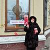 ЛАНА, 50, г.Хмельницкий