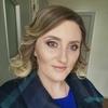 Elena, 34, Novouralsk