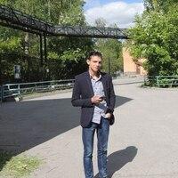 Александр, 28 лет, Овен, Новосибирск