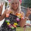 Olga, 54, Azay-le-Rideau
