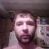 Алекс, 30, г.Оренбург