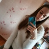 Мария, 20, г.Ижевск