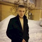 Сергей 46 Уфа