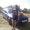 Veronika, 31, г.Талдыкорган