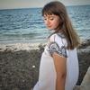 Sofiya, 16, г.Алматы́