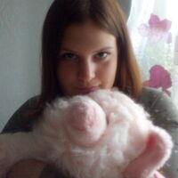 Аня, 23 года, Близнецы, Волгоград