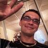 Dmitriy, 42, Kommunar