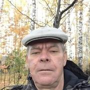 Виктор 64 Челябинск