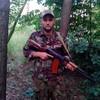 Андрій Пидгайний, 33, г.Николаев