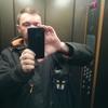 Мистер Икс, 38, г.Рязань