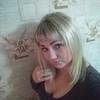 Екатерина, 28, г.Воротынск