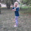 Марина, 23, г.Унеча