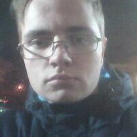 Лёша, 23 года, Рыбы, Минск