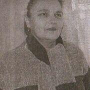 Подружиться с пользователем Татьяна 74 года (Дева)