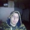 dima, 21, г.Смоленск