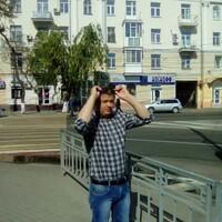 александр, 38 лет, Телец, Воронеж