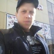 Ura 37 Новоалександровск