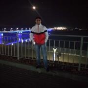 Артак 41 Ереван
