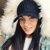 Валерия, 24, Сніжне