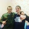 Андрей, 19, г.Старый Оскол