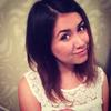 Карина, 23, г.Димитровград