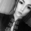 Kristina, 21, Мена