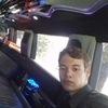 Кирилл, 18, г.Алматы́