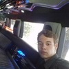 Кирилл, 18, г.Алматы (Алма-Ата)