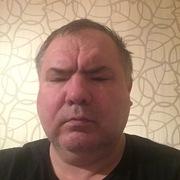 Vladimir 51 Электросталь