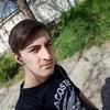 Зубайру, 18, г.Хабаровск