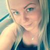 Екатерина, 33, г.Новосибирск