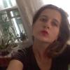 Аня, 28, г.Кропивницкий