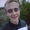 Павел, 21, г.Прага
