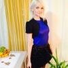 Людмила, 32, г.Вуктыл