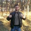 Данте, 31, г.Тверь