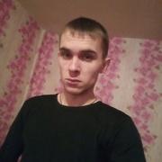 Денис 22 Ангарск