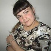 Мари 30 Пермь