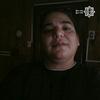 Luciana, 39, г.Буэнос-Айрес