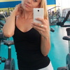 Кристина, 31, г.Майкоп