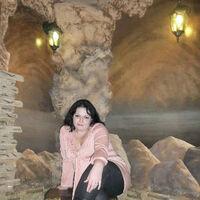 Александра, 35 лет, Телец, Зеленоград