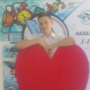 Iu 31 Харків